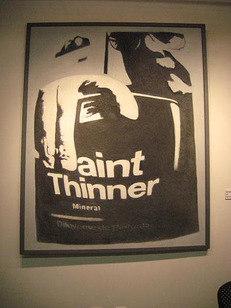 aint thinner P&R